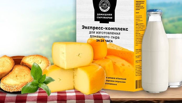 Разбор: Можно ли приготовить сыр из «био-комплекса» за 99 рублей